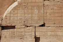 old-egyptian-calendar-in-karnak-temple